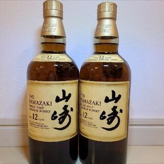 山崎12年 2本セット ウイスキー