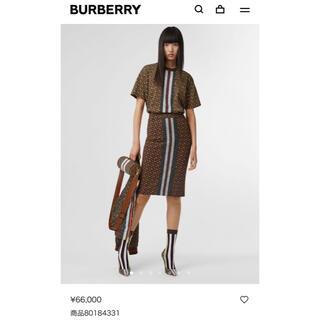 BURBERRY - バーバリー セットアップ