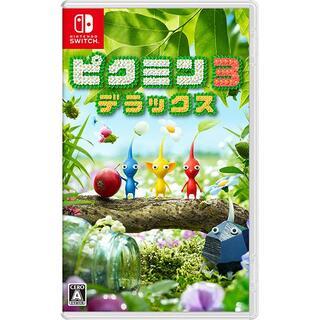 ニンテンドースイッチ(Nintendo Switch)のピクミン3 デラックス (携帯用ゲームソフト)