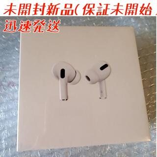 Apple - 保証未開始品:AirPods Pro MWP22J/A エアポッズプロ