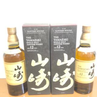 サントリー - 最安価 新品未開封 山崎12年 ウイスキー 2本セット サントリー 古酒