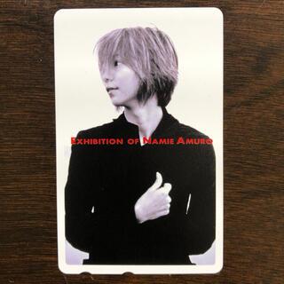 【新品未使用】安室奈美恵 テレホンカード EXHIBITION OF NAMIE