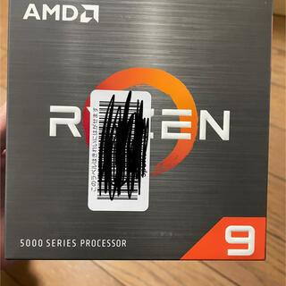 新品未開封 国内正規品 AMD Ryzen 9 5950X Box