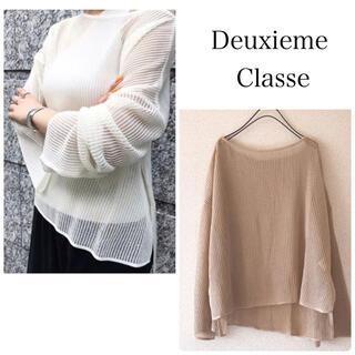 DEUXIEME CLASSE - MUSE サマーニット 透かし編み リネン混み