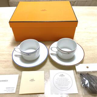 Hermes - エルメス カップ&ソーサ 2客