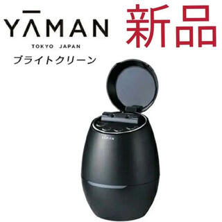 YA-MAN - 新品未使用ヤーマン スチーマー