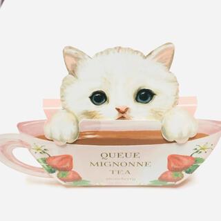 ストロベリー紅茶 フレーバーティー ねこ 猫 ホワイトデー クーミニョンティー(茶)