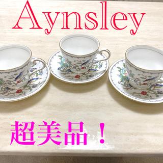 エインズレイ(Aynsley China)のエインズレイ カップ&ソーサー(グラス/カップ)