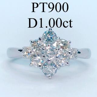 1.00ct フラワー ダイヤモンドリング PT900 プラチナ ダイヤ 1ct