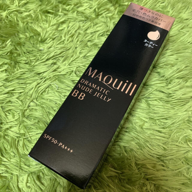 MAQuillAGE(マキアージュ)のマキアージュ 美容液 コスメ/美容のベースメイク/化粧品(BBクリーム)の商品写真