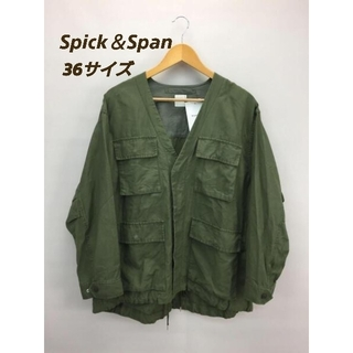 Spick and Span - Spick&Span リワークフィールドジャケット