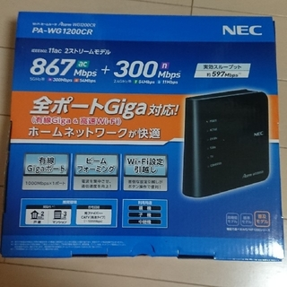NEC ルーター(その他)