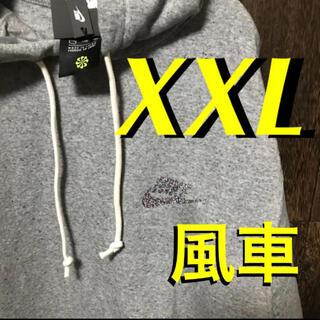 NIKE - 【新品】ナイキ サステナブル 風車タグ ビッグシルエット フーディー XXL