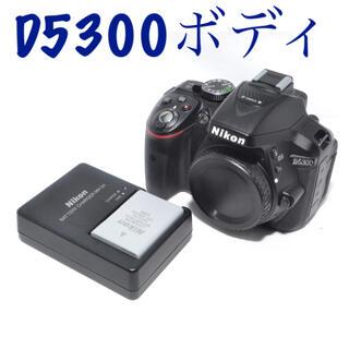 Nikon - Nikon D5300 ボディ