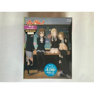映画けいおん!Blu-ray初回限定版