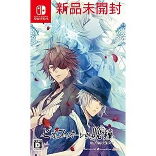 Nintendo Switch - 【新品未開封】ピオフィオーレの晩鐘 -ricordo- Switchソフト