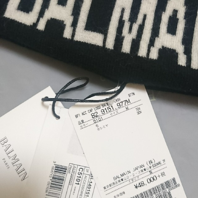 BALMAIN(バルマン)のラスト一点新品低価格5,2万バルマンウールカシミヤロゴニットキャップ メンズの帽子(キャップ)の商品写真