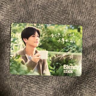 エイージーエフ(AGF)のブレンディ岩田剛典カード(ミュージシャン)