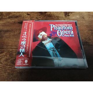 CD「オペラ座の怪人ORIGINAL STAGE」ケン・ヒル KEN HILL●(映画音楽)