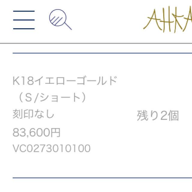 AHKAH(アーカー)の最終値下げ 美品★AHKAH ウィングスイングネックレス レディースのアクセサリー(ネックレス)の商品写真