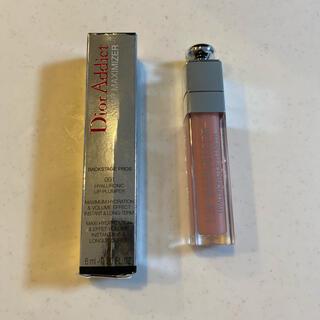 Dior - Dior アディクトリップ マキシマイザー001