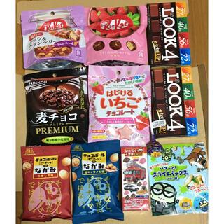 お菓子11点詰め合わせ(菓子/デザート)
