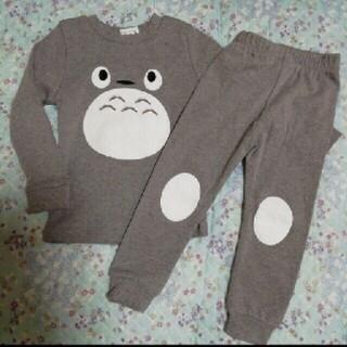 トトロ  なりきりパジャマ  100