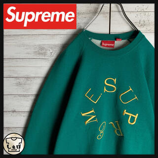Supreme - 【即完売モデル】シュプリーム☆サークル刺繍ロゴスウェット 入手困難人気カラー美品