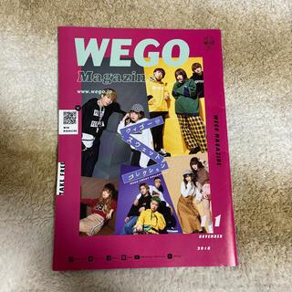 ウィゴー(WEGO)のWEGOマガジン2018.11(ファッション)