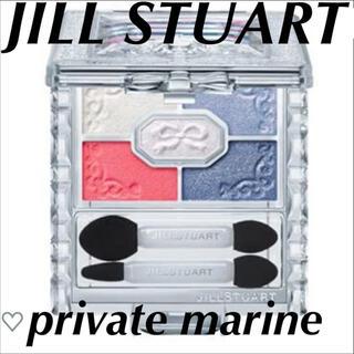 JILLSTUART - ジルスチュアート リボンクチュール   12