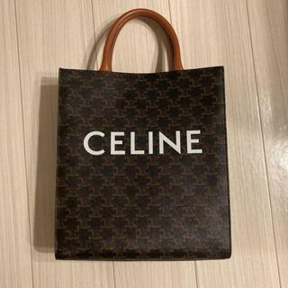 セリーヌ(celine)のセリーヌ Celine スモールバーティカルバッグ(その他)