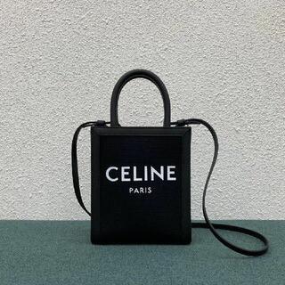 セリーヌ(celine)の早い者勝ち!CELINE tote ショルダーバッグ(その他)