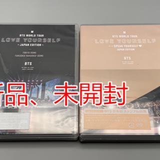 防弾少年団(BTS) - BTS/'SPEAK YOURSELF'+'LOVE YOURSELF' DVD