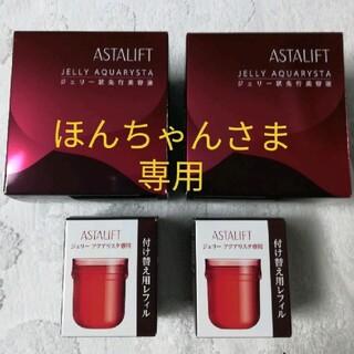 ASTALIFT - アスタリフトジェリー 40g