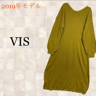ViS - VIS ビス ロングニットワンピース 2019年モデル F