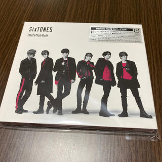 Johnny's - with SnowMan盤