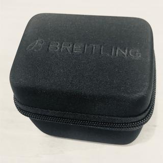 ブライトリング(BREITLING)のnoyuna様向け ブライトリング 時計ケース オーバーホール(その他)