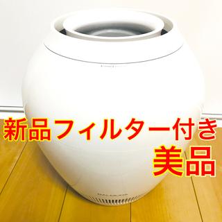 バルミューダ(BALMUDA)の【美品】バルミューダ Rain ERN-1000UA-WK  WiFiモデル(加湿器/除湿機)