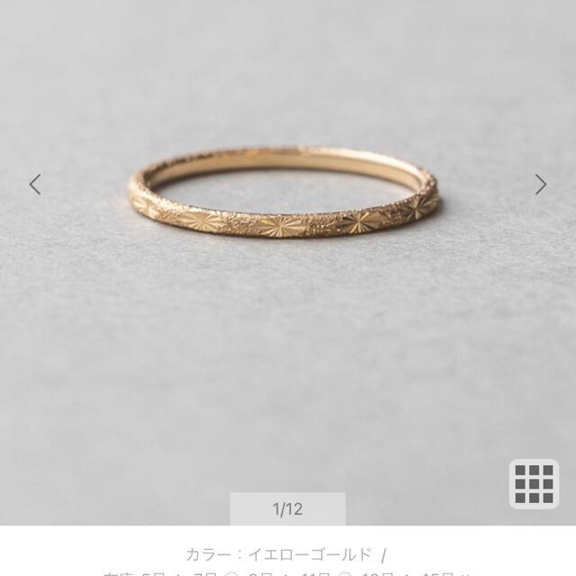 ete(エテ)のエテ クレールカットリング  K10  限定お値下中 レディースのアクセサリー(リング(指輪))の商品写真