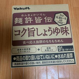 ヤクルト(Yakult)のヤクルト 麺許皆伝コク旨しょうゆ味 30袋(インスタント食品)