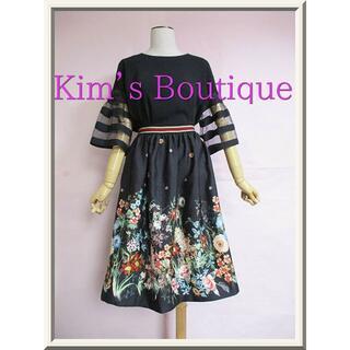 【Kim's Boutique】花柄ギャザーフレアスカート☆フラワープリント