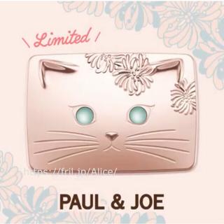PAUL & JOE - ケースのみ ポール&ジョー ファンデーションケース 限定 ケース ネコ 猫