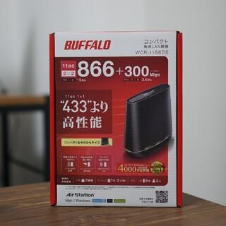 Buffalo - BUFFALO コンパクト無線LAN親機 WCR-1166DS