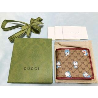 Gucci - 【新品】DORAEMON x GUCCI バイフォールド ウォレット 二つ折り
