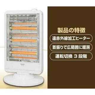 ヤマゼン(山善)のDSE-M09-W 電気ストーブ [首振り機能](電気ヒーター)