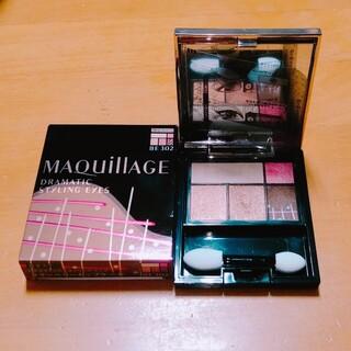 MAQuillAGE - マキアージュ ドラマティックスタイリングアイズ  クランベリーカップケーキ