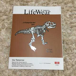 ユニクロ(UNIQLO)のUNIQLO ユニクロ LifeWear magazine 2020 AW(ファッション)