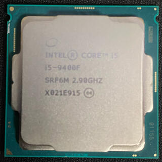 Intel i5 9400f