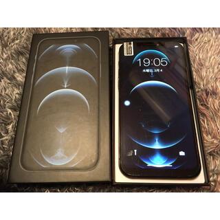 ANDROID - simフリー i12promax android ブルー 送料無料