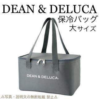 DEAN & DELUCA - ⭐️新品⭐️【DEAN & DELUCA】保冷バッグ★大サイズ★付録❗️